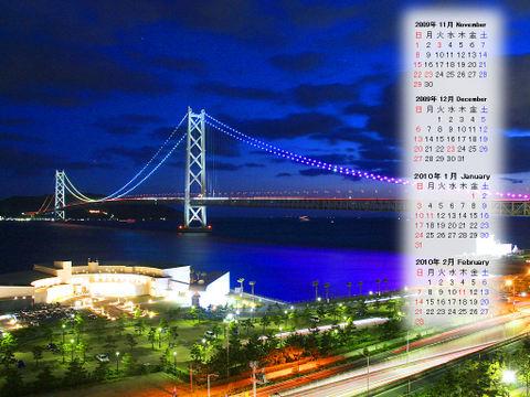Calendar_200911_021