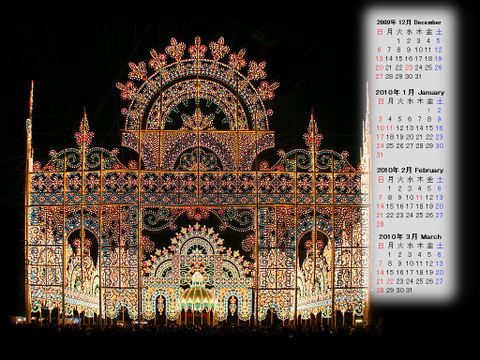 Calendar_200912_003