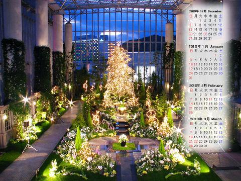 Calendar_200912_007