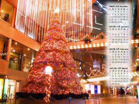 Calendar_200912_008