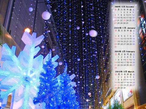 Calendar_200912_010