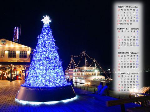 Calendar_200912_012