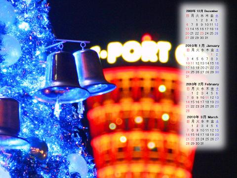 Calendar_200912_014