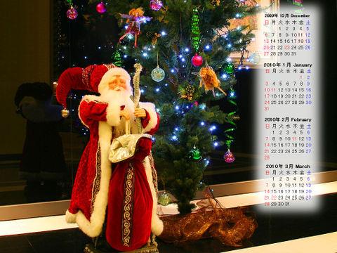 Calendar_200912_015