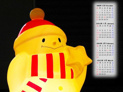 Calendar_200912_016