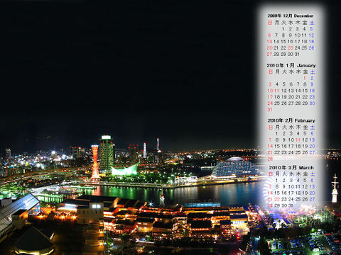 Calendar_200912_023