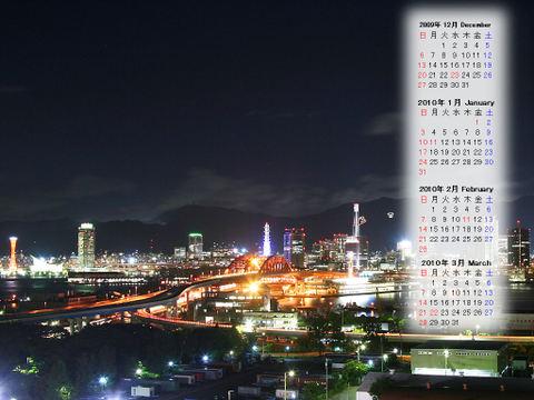 Calendar_200912_024