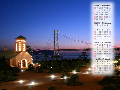 Calendar_200912_025
