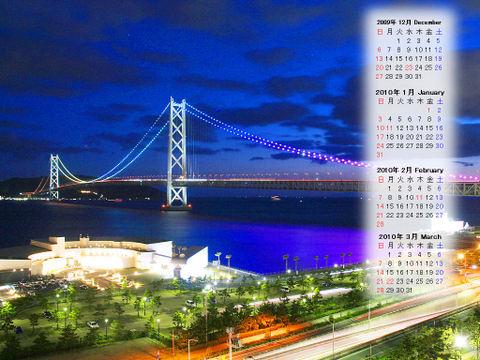 Calendar_200912_026