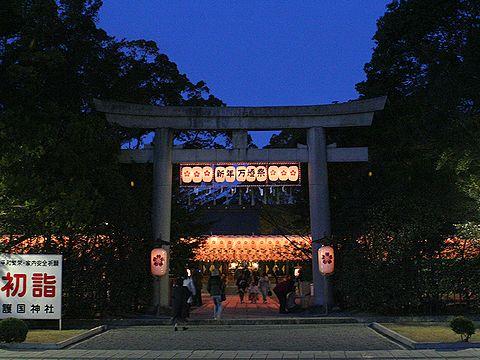 初詣・姫路護国神社新年万燈祭/姫路市