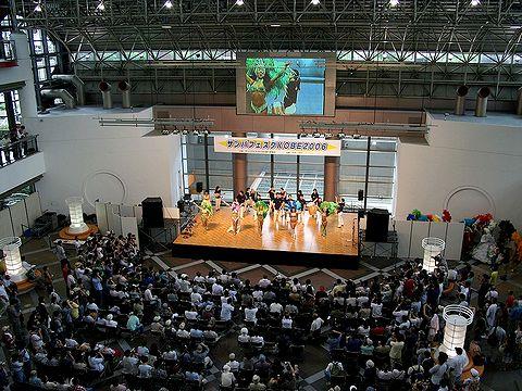 神戸 サンバフェスタ KOBE SAMBA FESTA 2006/ハーバーランドスペースシアター