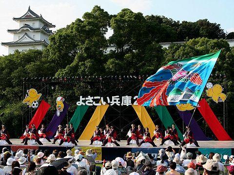 よさこい兵庫2006/明石公園メイン会場・西芝生広場と明石城