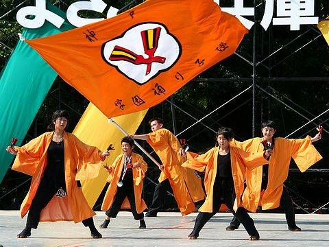 神戸のよさこいチーム「神戸☆学園踊り子隊」/よさこい兵庫2006
