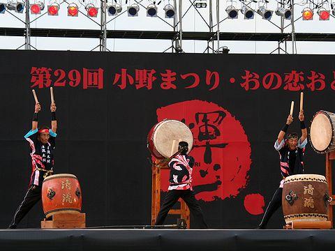 和太鼓の演奏/小野まつりステージイベント