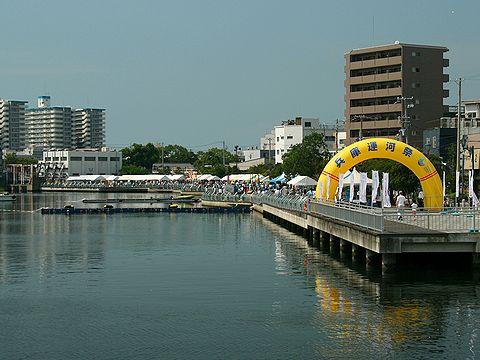 兵庫運河祭・新川運河キャナルプロムナード