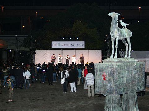 Acappella Group A(C)(アカペラグループ エーカッコシー)/ルミナリエステージイベント