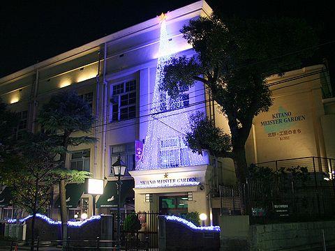 北野工房のまちのクリスマスイルミネーション・異人館街の夜景/神戸市