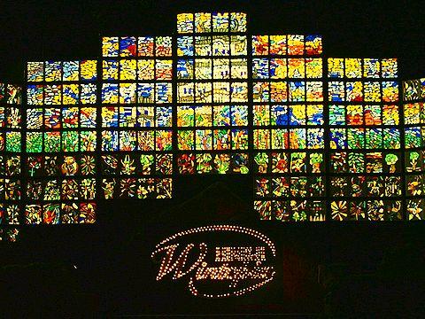 ステンドグラスのクリスマスイルミネーション・HIMEJI Wintopia 2006/姫路市城南公園