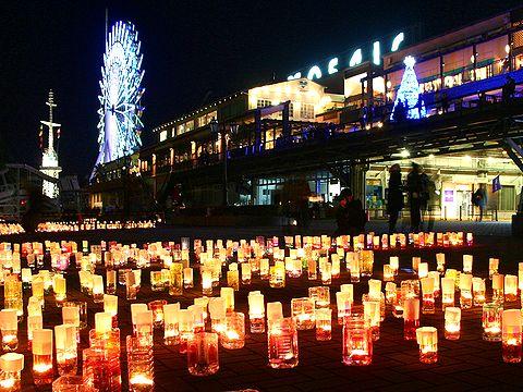100万人のキャンドルナイト・神戸ハーバーランドモザイクの夜景/神戸市高浜岸壁