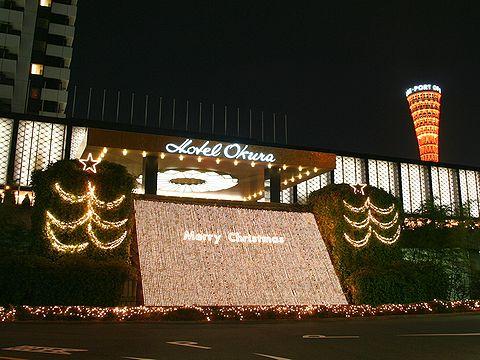 ホテルオークラ神戸のクリスマスイルミネーション/神戸市中央区