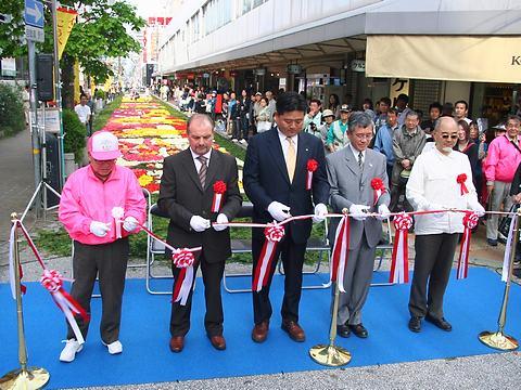 インフィオラータ神戸2007開催記念式典テープカット/神戸あじさい通り