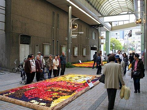 2006年インフィオラータ神戸/元町商店街6丁目