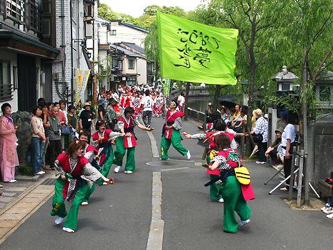 ひょうご夢雀・城崎温泉よさこい祭り2007/豊岡市城崎町