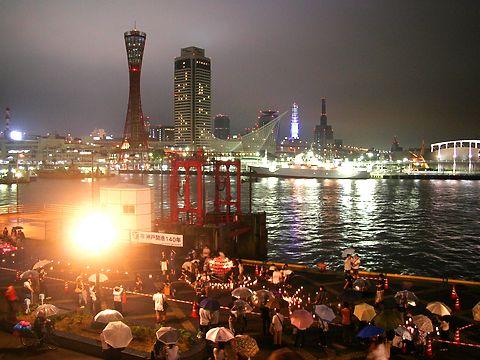 100万人のキャンドルナイトinKOBE/神戸市・神戸ハーバーランドモザイク・高浜岸壁