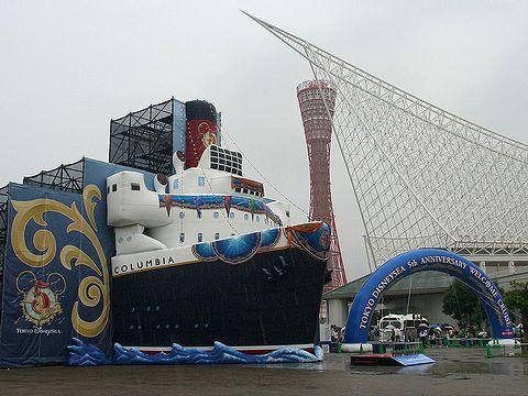 東京ディズニーシー・豪華客船S.S.コロンビア号と神戸メリケンパーク