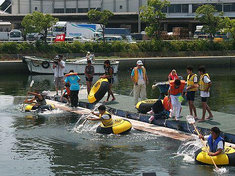 ウォータートイ・レース/兵庫運河祭