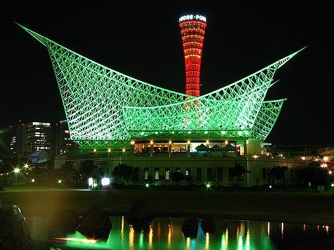 神戸海洋博物館・カワサキワールドと神戸ポートタワーのライトアップ