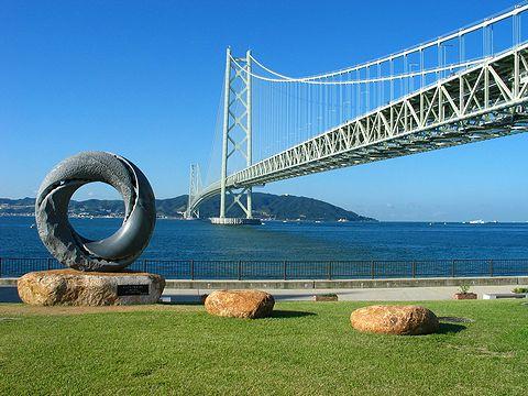 舞子公園と明石海峡大橋/神戸市垂水区