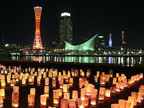 100万人のキャンドルナイト・神戸メリケンパークの夜景/神戸市高浜岸壁