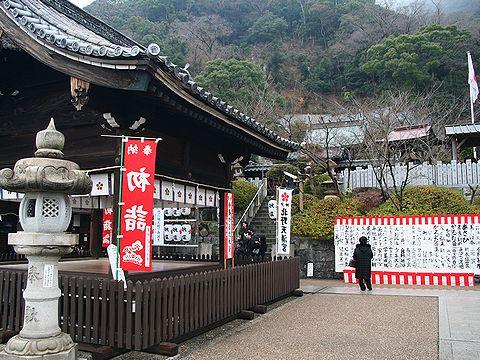 初詣・北野天満神社/神戸市