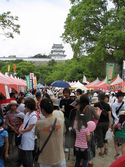 時のウィーク2007・時の記念日イベント in 明石公園/明石市