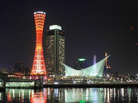 通常のライトアップ・夜景/神戸市・神戸ハーバーランドモザイク、メリケンパーク