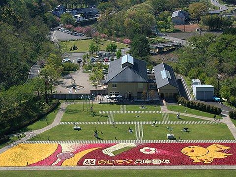 あさご芸術の森美術館・インフィオラータあさご2006