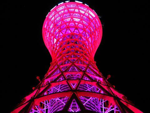 神戸ピンクリボンフェスティバル2006/神戸ポートタワーのライトアップ
