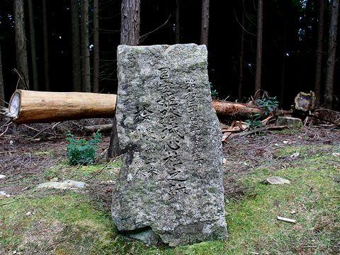国宝姫路城の心柱となった笠形神社御神木の桧があった跡地/笠形山・多可町