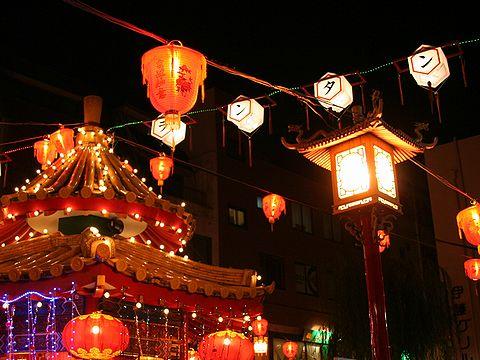 ランターンフェア(中国提灯)・神戸南京町のクリスマス&夜景/神戸市