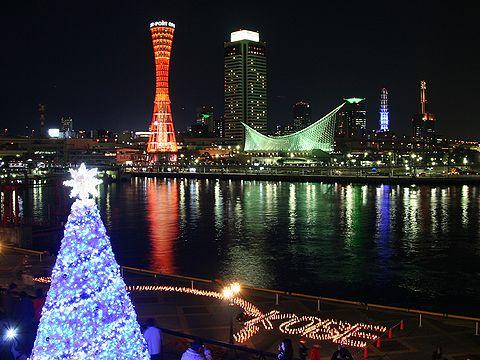モザイクロマンチッククリスマスのツリーと100万人のキャンドルナイト・神戸メリケンパークの夜景/神戸市高浜岸壁