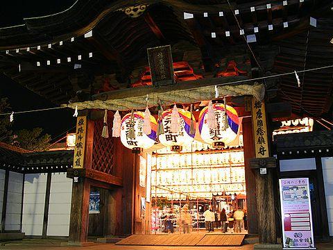 初詣・播磨国総社/姫路市