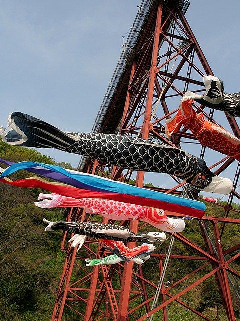余部鉄橋と鯉のぼり