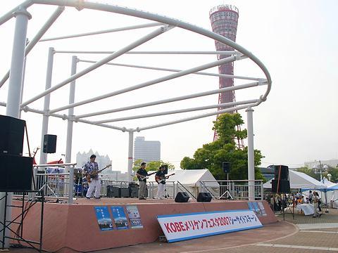 KOBEメリケンフェスタステージイベント/神戸市中央区