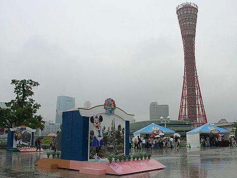 東京ディズニーシー5thアニバーサリー・ウェルカムクルーズ/神戸メリケンパーク