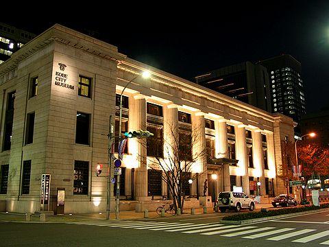 神戸市立博物館のライトアップ・神戸旧居留地の夜景/神戸市