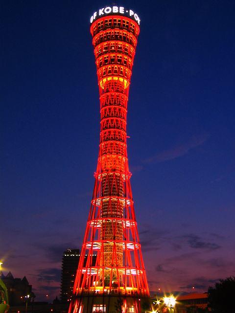 メリケンパークのライトアップ・夜景/神戸市中央区