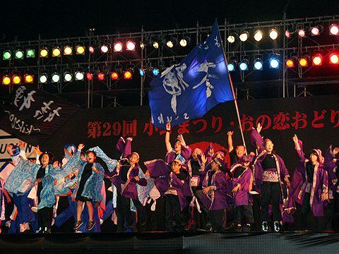 小野よさこい踊り/小野まつりステージイベント