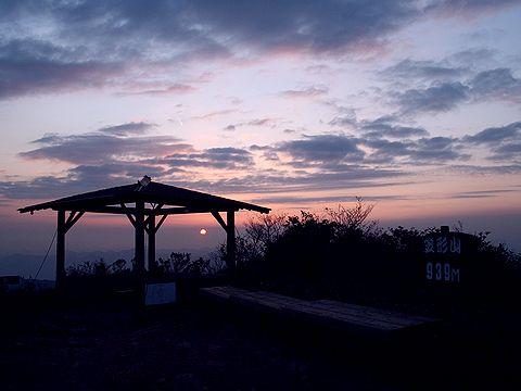 笠形山・播磨富士の山頂と夕日/神河町・多可町