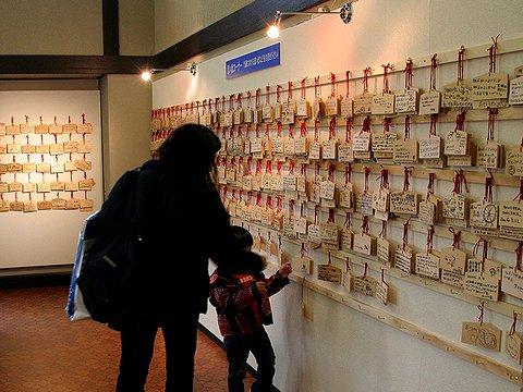 神戸ポートピアランドでの思い出等を綴る掲示板